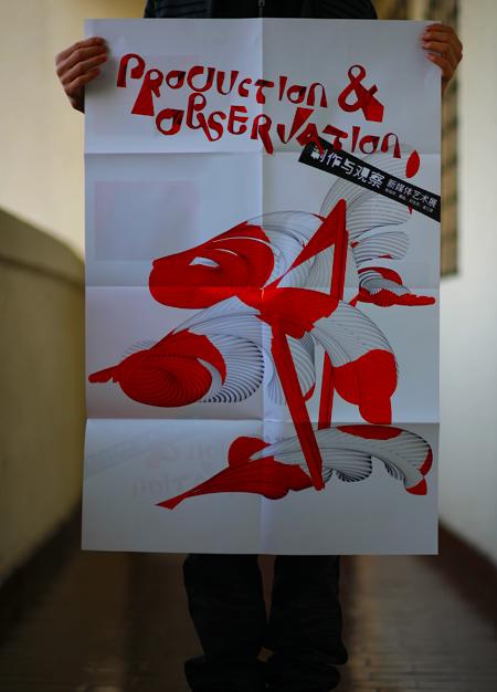 海报设计2.jpg