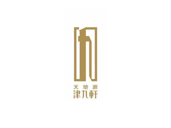 天地源-津九轩房地产品牌形象设计5.jpg
