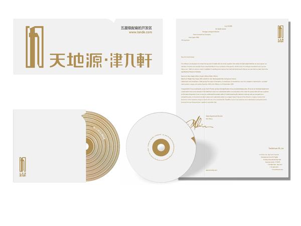 天地源-津九轩房地产品牌形象设计3.jpg