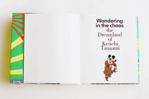 日本艺术大师田名网敬一作品专辑装帧设计[4].jpg