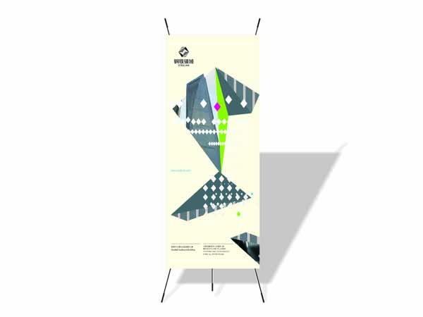 福建华亚集团-钢铁领域品牌形象设计3.jpg