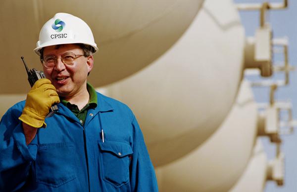 中国能源股份有限公司品牌形象设计01.jpg