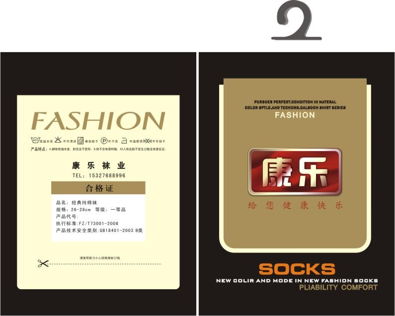 袜子标牌11.jpg