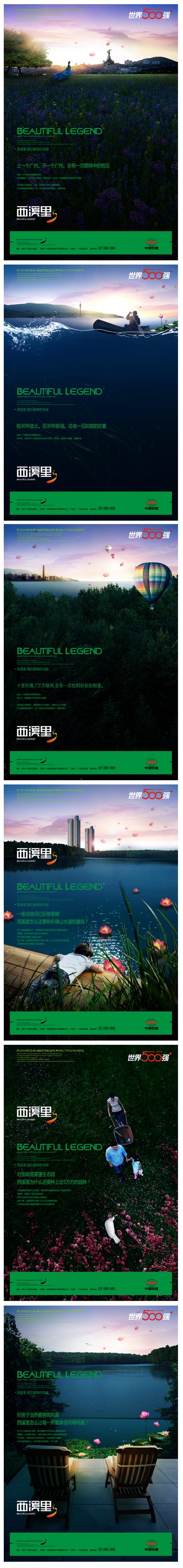 中铁西溪里.jpg
