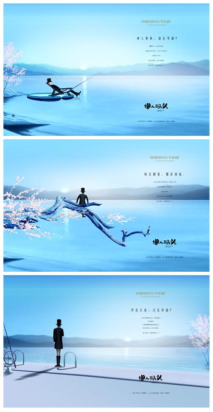 渔人码头广告.jpg