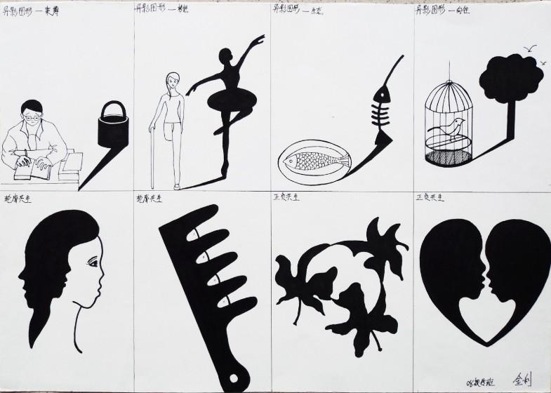 镜子 异影同构创意图形-哎呀呦 ,一些自己的手绘和设计稿,想起了曾