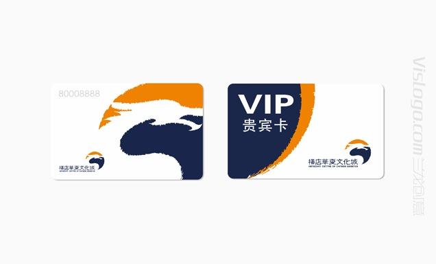 横店华夏文化城标志设计VI设计9.jpg