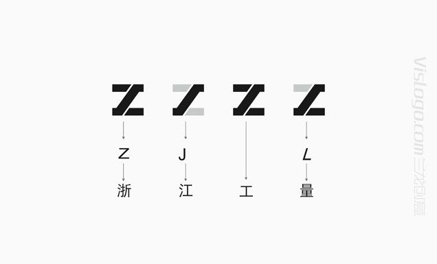 工量刃具标志设计3.jpg