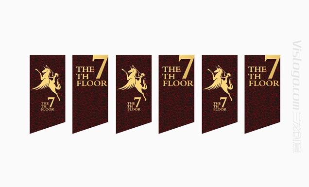 第七楼娱乐会所标志设计6.jpg