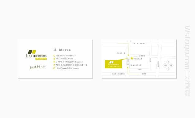 朗恩教育标志设计3.jpg