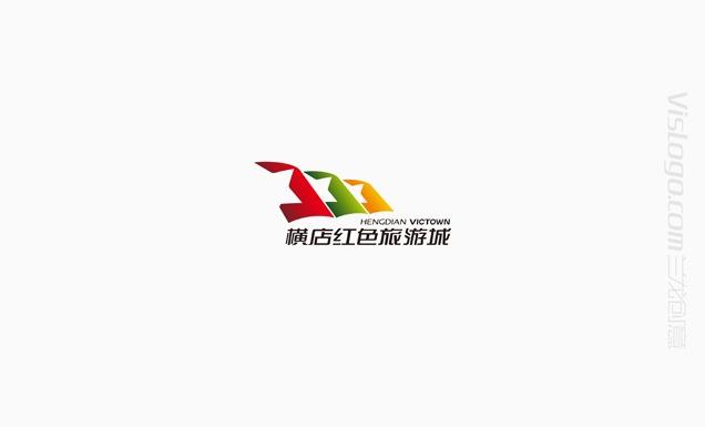 横店红色旅游城标志设计VI设计2.jpg