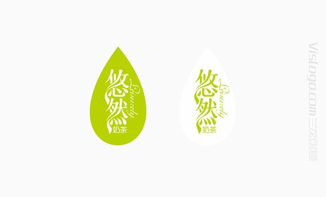 悠然奶茶标志设计3.jpg
