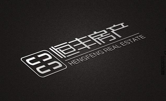 恒丰房产标志设计3.jpg