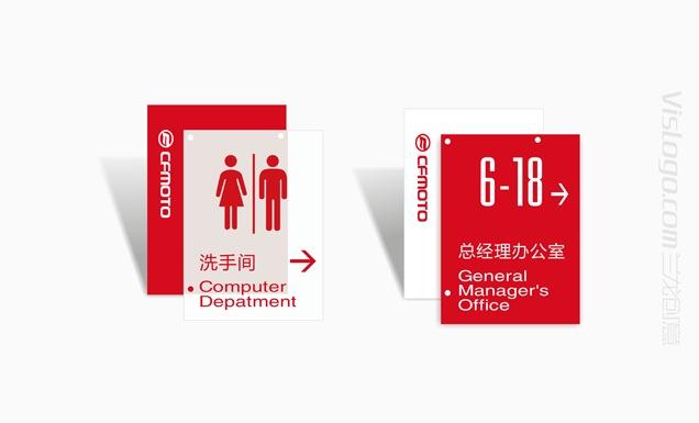 春风集团VI设计标志设计17.jpg