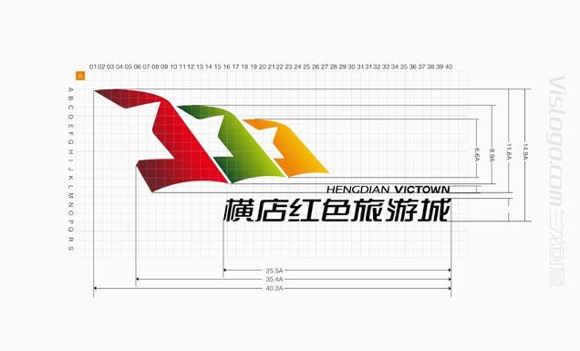 横店红色旅游城标志设计VI设计7.jpg