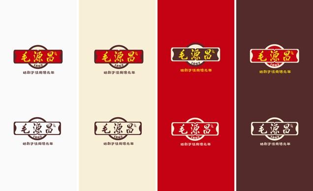 毛源昌VI设计标志设计4.jpg