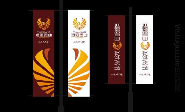 远疆置业VI设计标志设计17.jpg