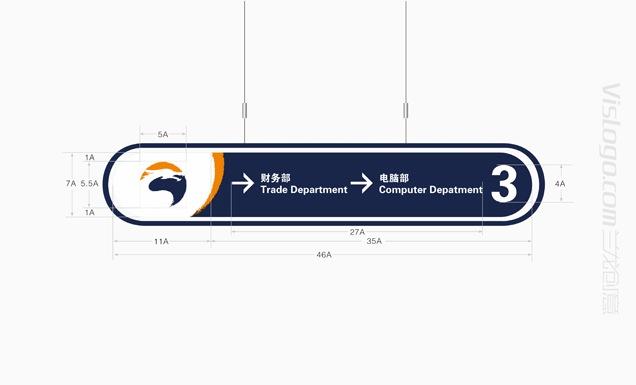 横店华夏文化城标志设计VI设计11.jpg