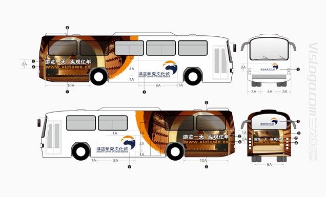 横店华夏文化城标志设计VI设计13.jpg