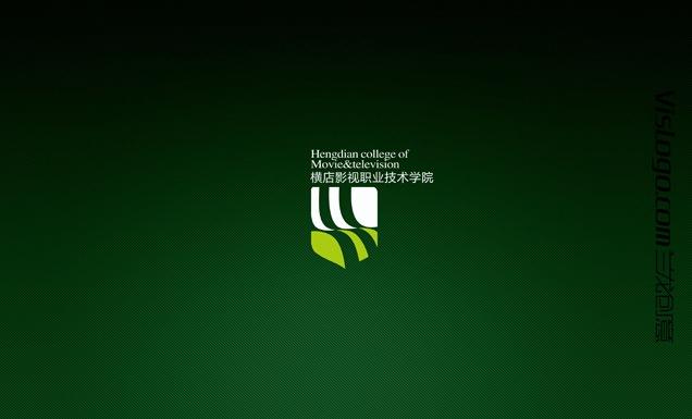 横店影视学院标志设计2.jpg