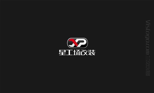 星工场汽车改装标志设计2.jpg