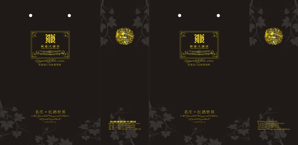 红酒包装袋7-3.jpg