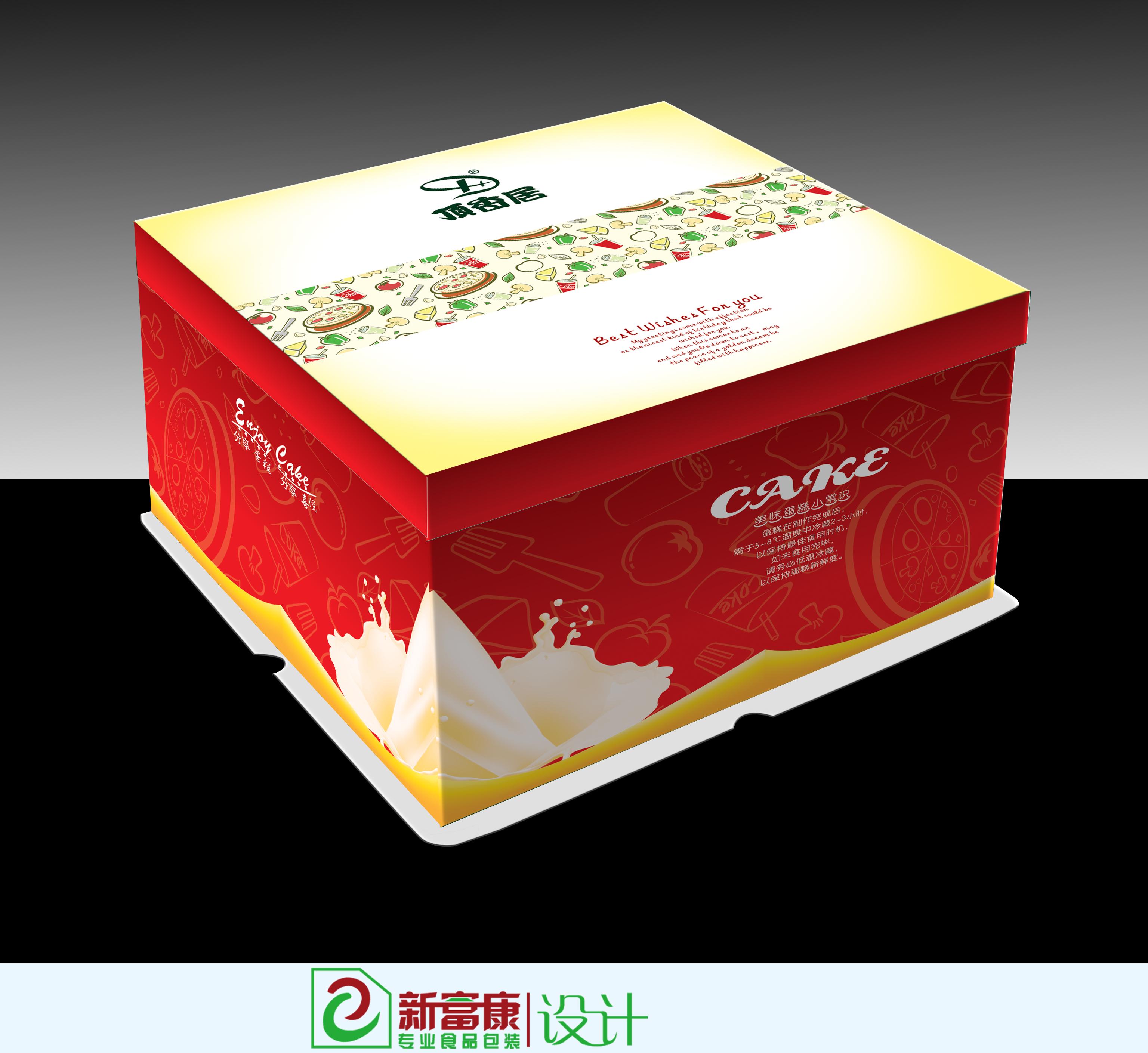 蛋糕香肠手提袋食品特产包装设计请各位大虾们狠批!