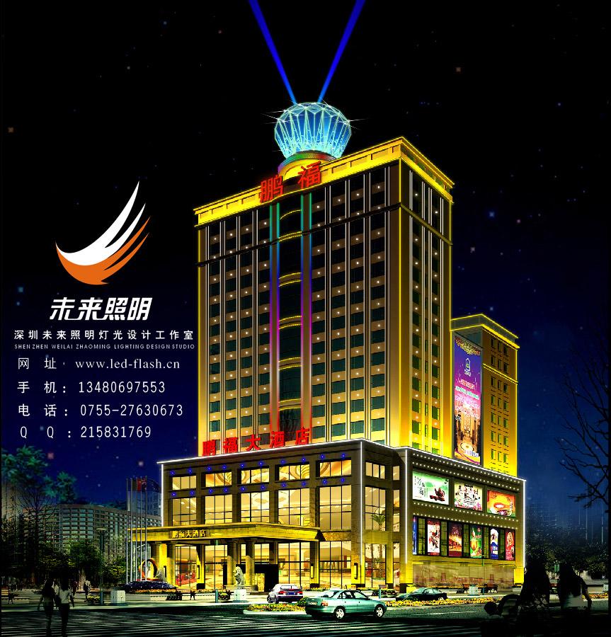21:32     by 广州匠行策划 标题: 长沙梧桐树 设计: 酒店餐饮行业