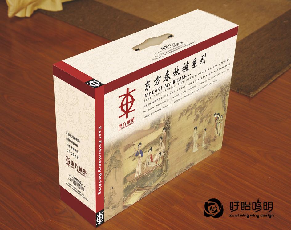 09春秋被普通瓦楞盒效果图02.JPG