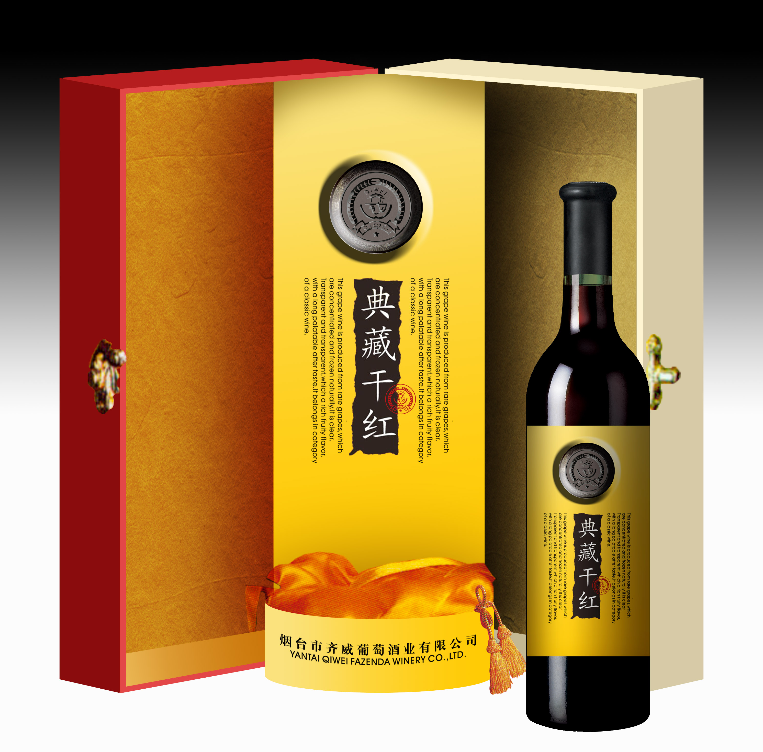 红酒包装盒设计 酒类包装 原创包装设计 第一设计网 全球人气最旺的设