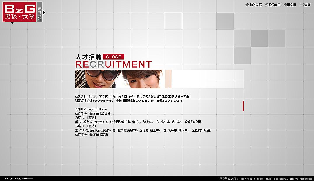 网站平面设计网页界面