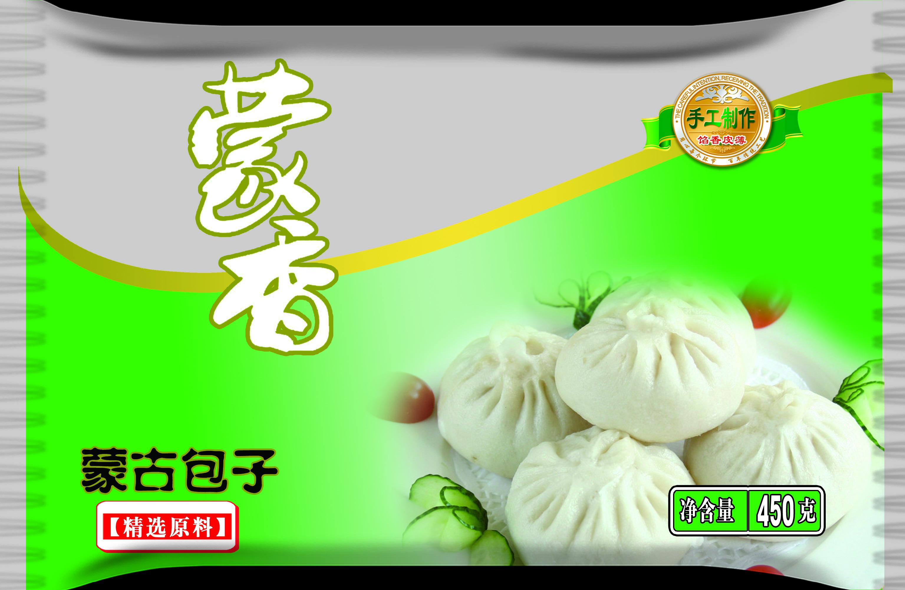 饺子海鲜特产食品包装设计