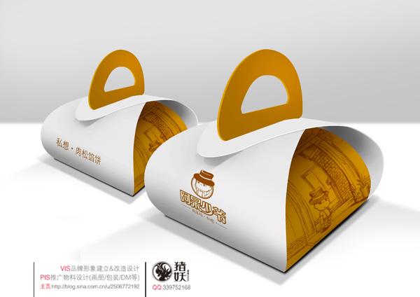 猪妖10月份食品特产包装设计作品 土特产类食品包装 食品零食