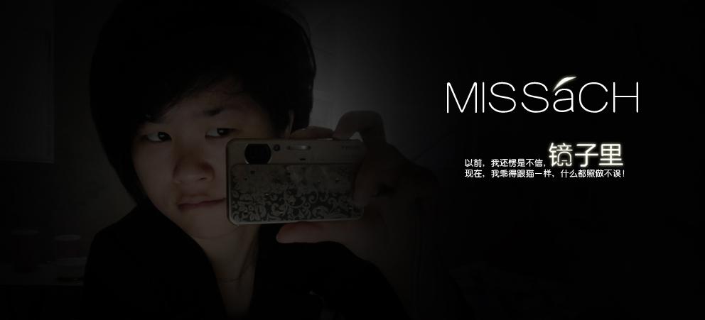 镜子里05.jpg