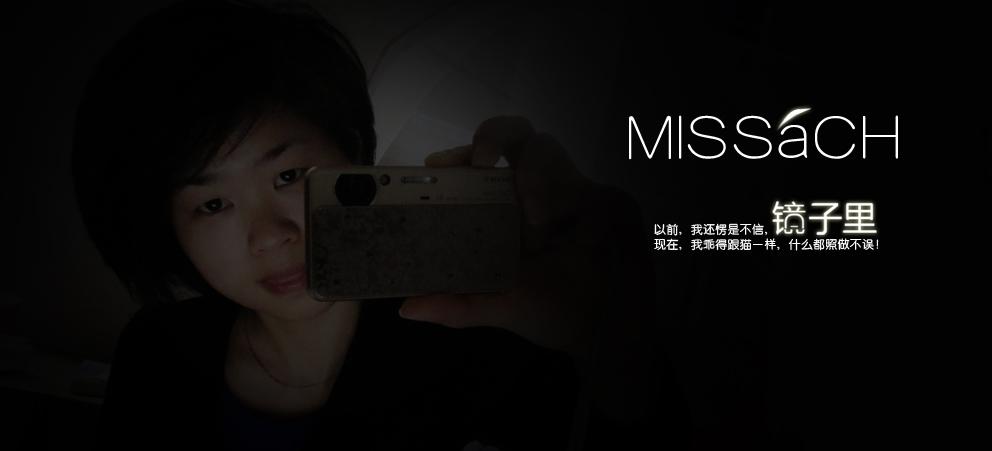 镜子里06.jpg