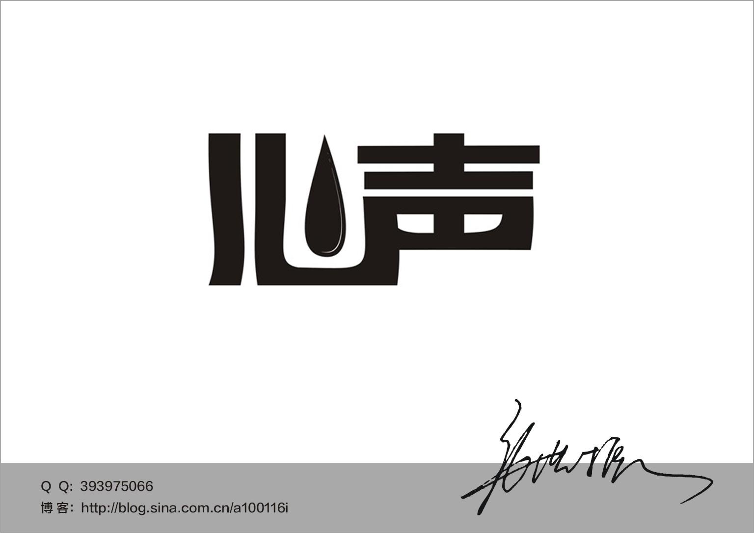 logo logo 标志 设计 矢量 矢量图 素材 图标 1536_1086