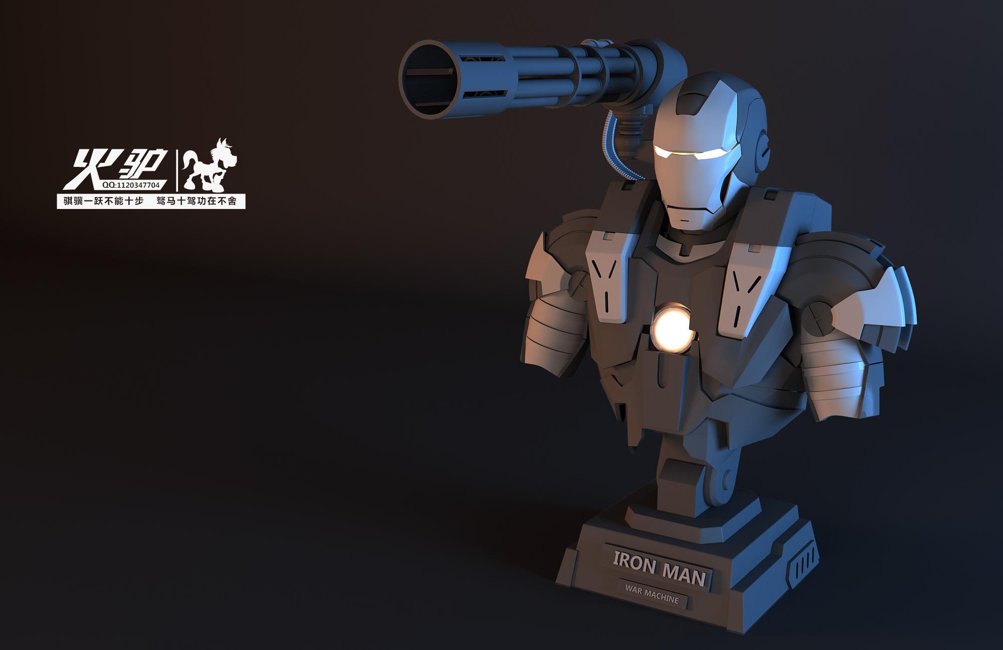 钢铁侠 战争机器