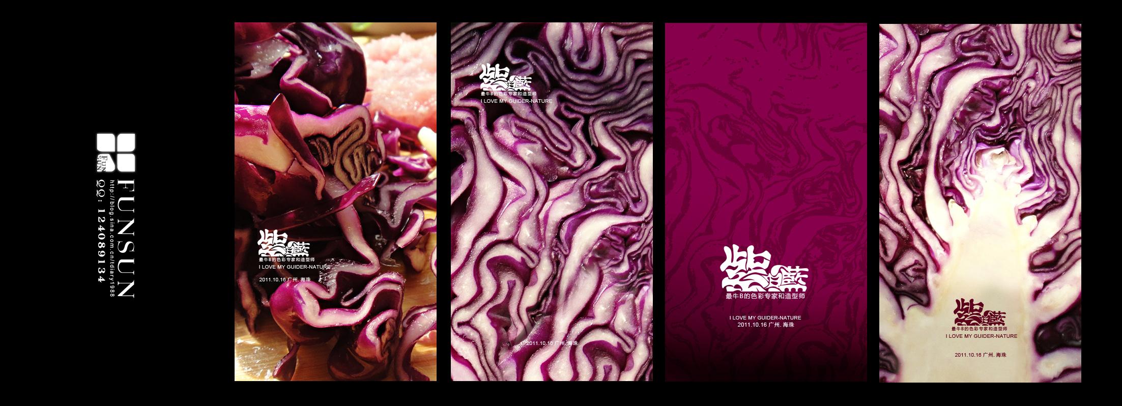 【翻晒】紫.jpg