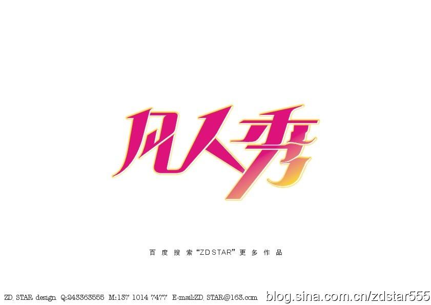 logo logo 标志 设计 矢量 矢量图 素材 图标 841_595