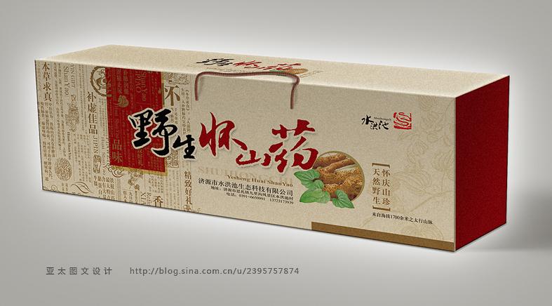 饮料蜂蜜土特产食品包装盒设计