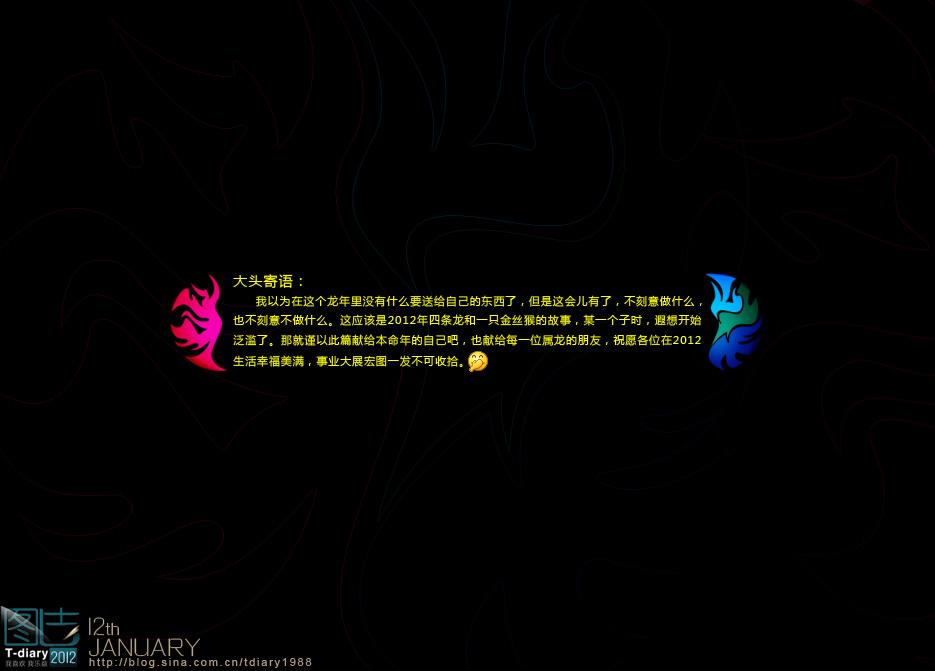 壹月图志2012013.jpg