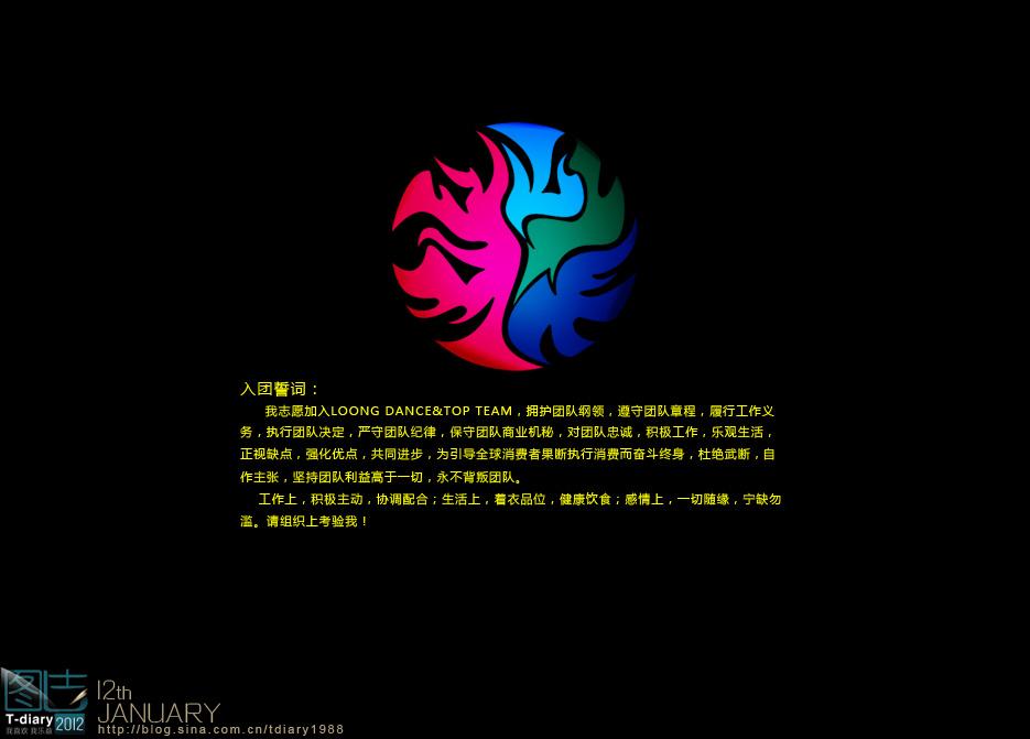 壹月图志2012012.jpg