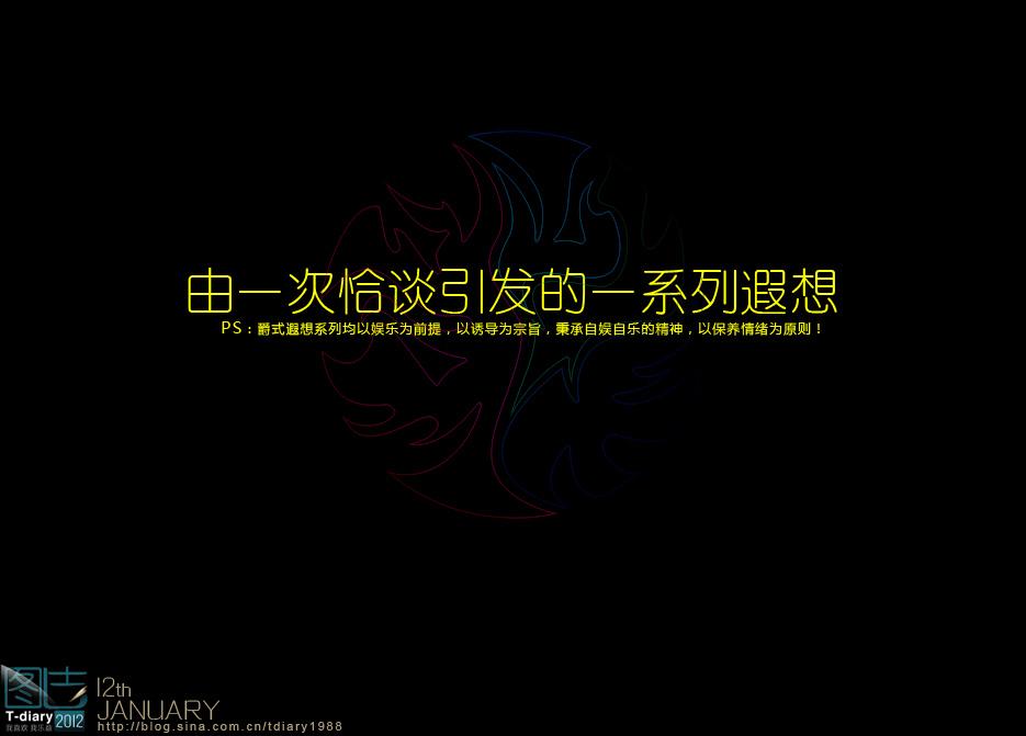壹月图志2012006.jpg