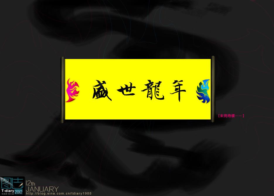 壹月图志2012016.jpg