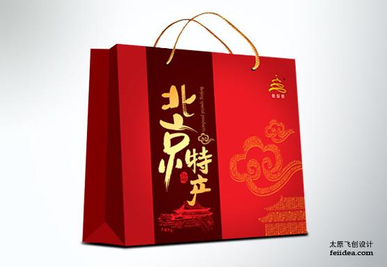 feichuangdesign 作品01.jpg