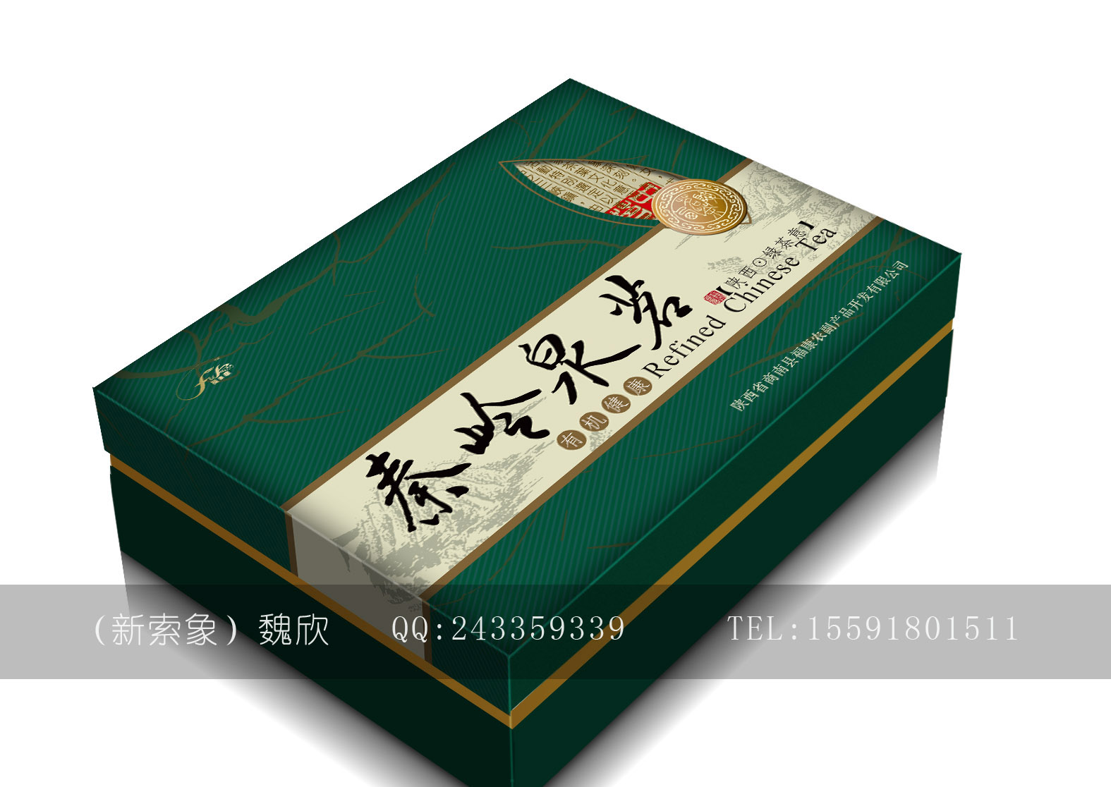 xinsuoxiangshej 作品01.jpg