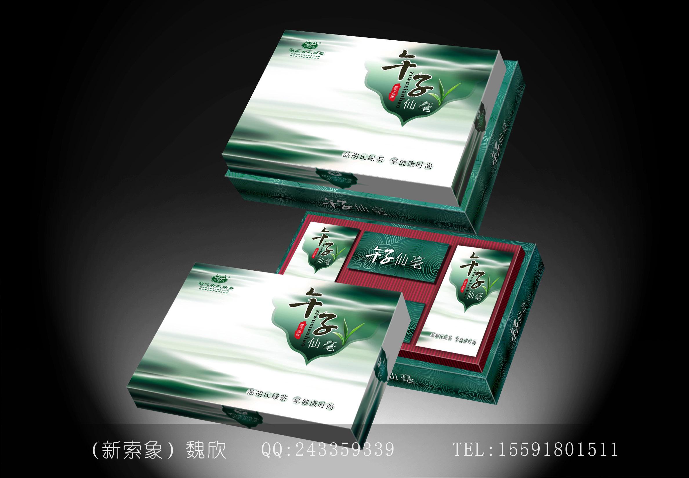 xinsuoxiangshej 作品 02.jpg