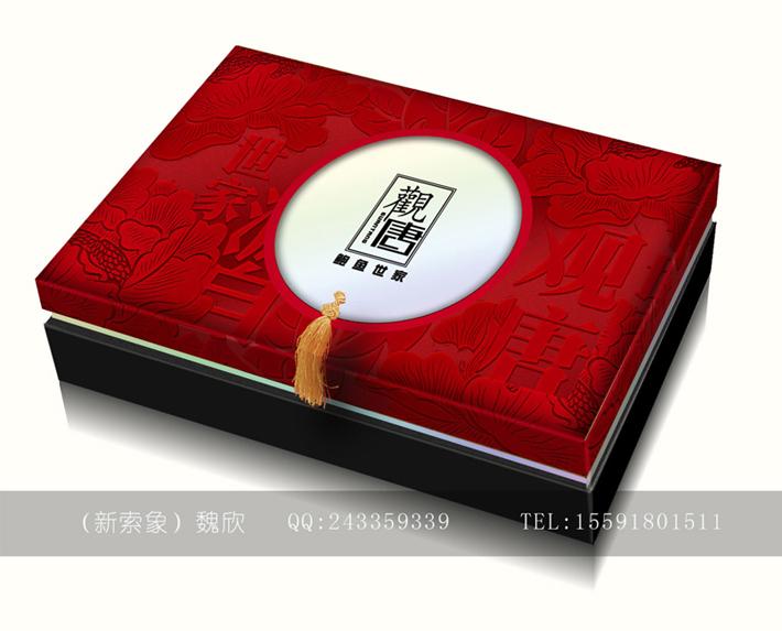 xinsuoxiangshej 作品13.jpg