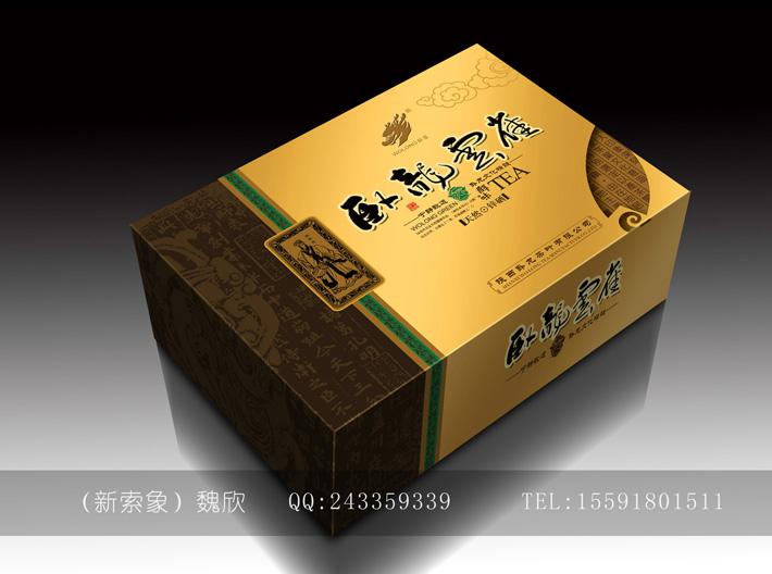 xinsuoxiangshej 作品15.jpg