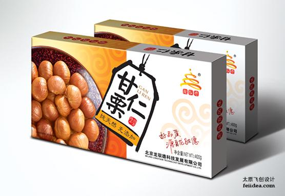 feichuangdesign 作品04.jpg